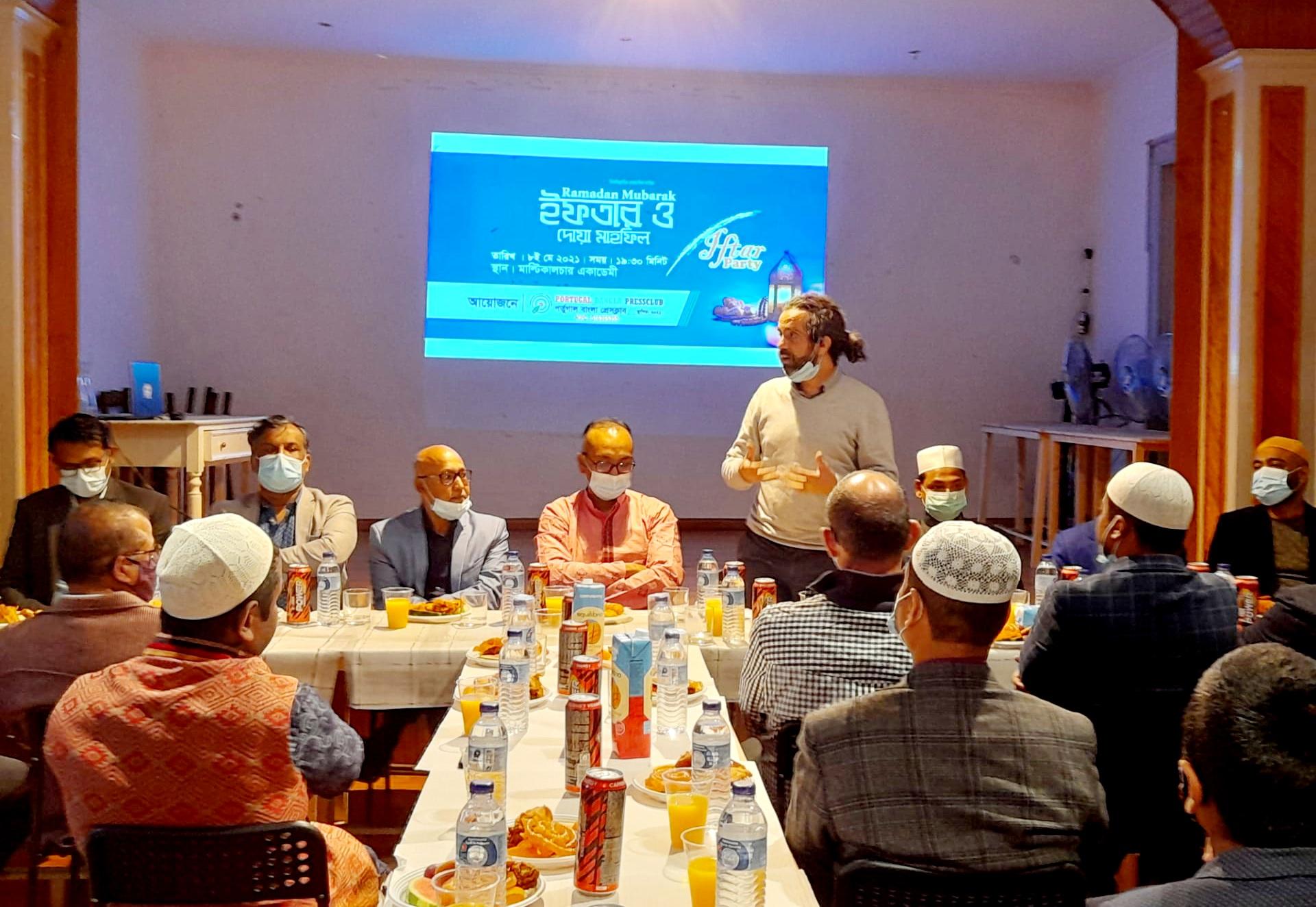 পর্তুগাল বাংলা প্রেসক্লাবের দোয়া ও ইফতার মাহফিল অনুষ্ঠিত